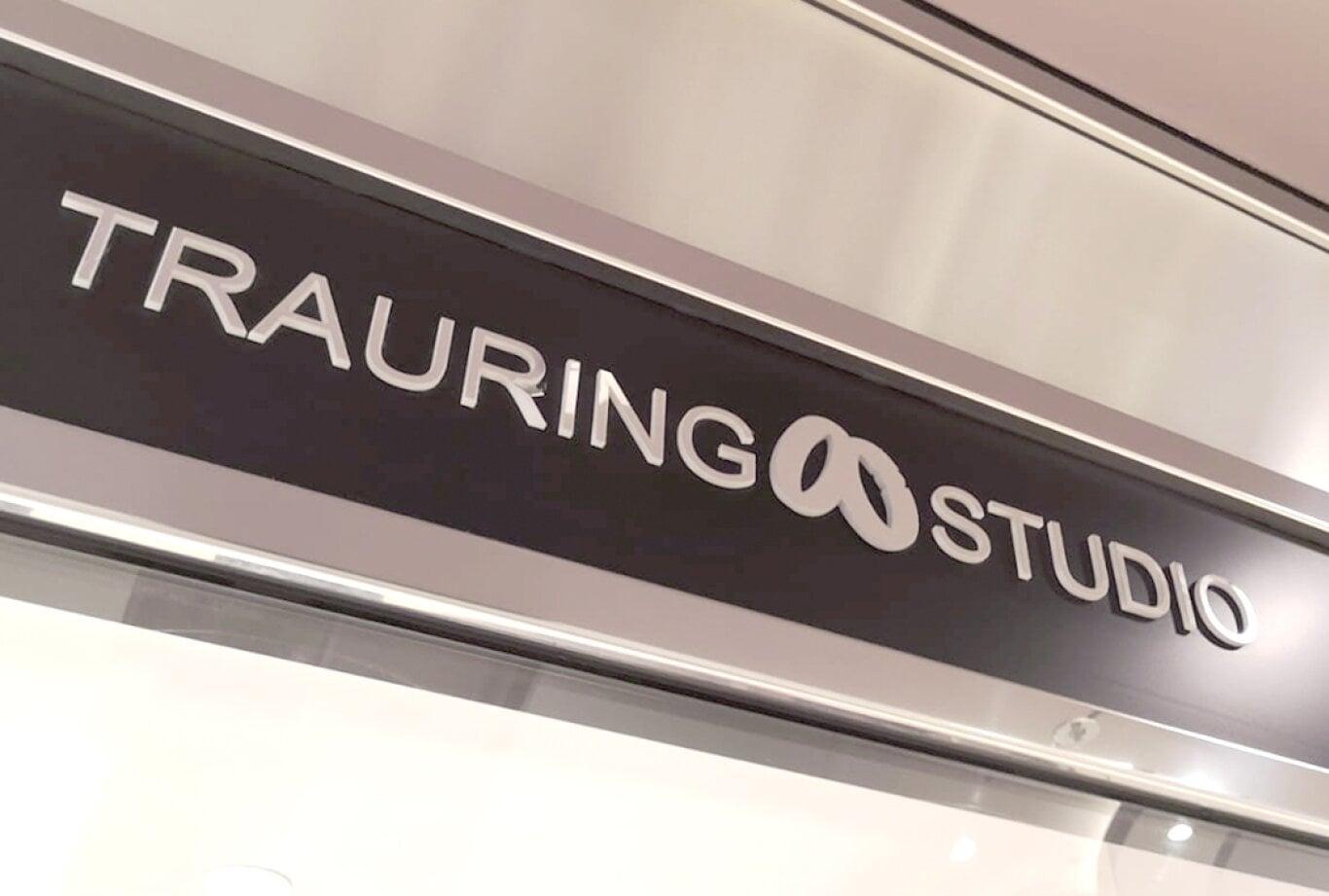 Hamburg_2_Ab2kIGA