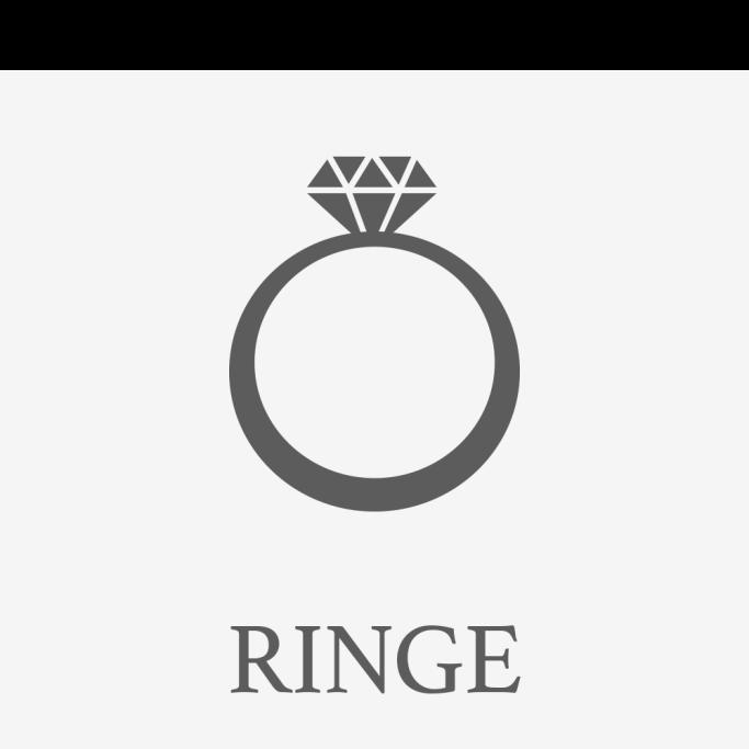 Icon_Ringe